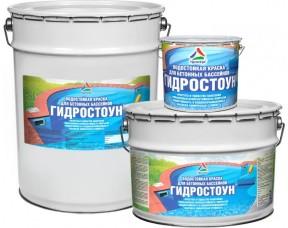 Гидростоун краска для бассейнов КрасКо