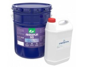 Акропур 50/90 Двухкомпонентная, полиуретановая самогрунтующаяся эмаль
