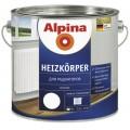 Эмаль для радиаторов Alpina