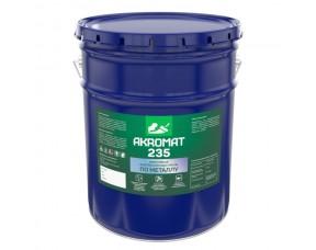 Акромат 235 эмаль для стальных, алюминиевых и оцинкованных поверхностей