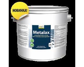 Огнезащита «Metalax®» Норт