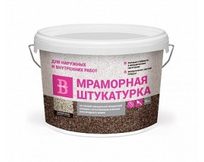 Мраморная штукатурка Байрамикс/Bayramix