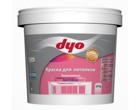DYO Dyotavan Краска для потолков  Белоснежная