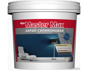 DYO Master Max Акрил-силиконовая интерьерная краска