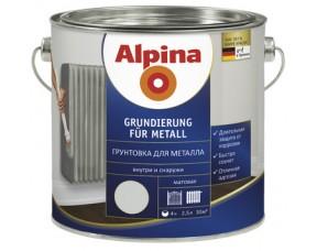 Грунтовка для металла Alpina