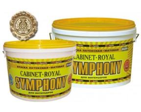 Symphony Cabinet Royal/Симфония Кабинет Ройал латексная краска для сухих помещений