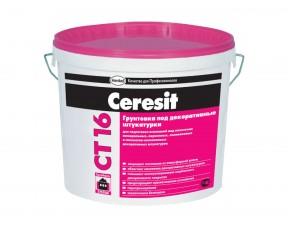 Ceresit CT 16/Церезит Грунтовка под штукатурки