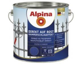 Эмаль прямо на ржавчину молотковый эффект Alpina