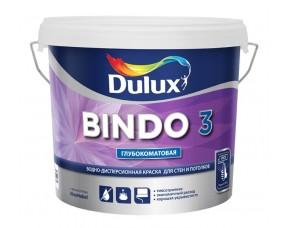 Dulux Bindo 20 / Дулюкс Биндо 20 полуматовая краска для стен и потолков