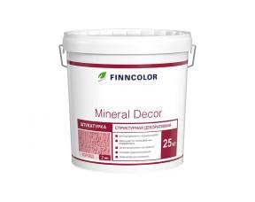 Finncolor Mineral Decor Структурная декоративная штукатурка (короед 2 мм)