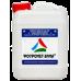 Фосфомет-Зима — модификатор ржавчины фосфатирующий