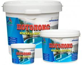 Потолокс — краска для потолков во влажных помещениях