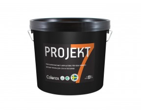 Colorex PROJEKT 7 акриловая краска,база А