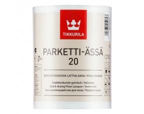 Tikkurila Parketti-Assa 20 / Тиккурила Паркетти-Ясся 20 лак для пола полуматовый
