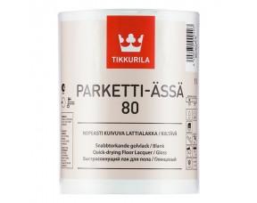 Tikkurila Parketti-Assa/Тиккурила Паркетти Ясся лак (гл)