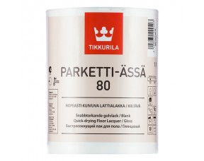 Tikkurila Parketti-Assa 80 /Тиккурила Паркетти-Ясся 80 лак для пола глянцевый
