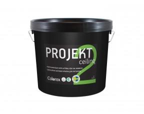 Colorex PROJEKT 2 Ceiling краска для потолка