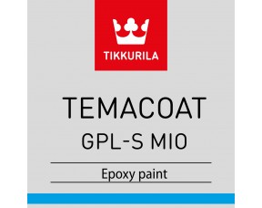 Tikkurila Temacoat GPL-S MIO/Тиккурила Темакоут ГПЛ-С МИО(серый)