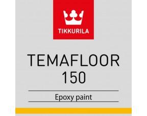 Tikkurila Temafloor 150/Тиккурила Темафлор 150 Наливной пол (Комплект: краска+отвердитель)