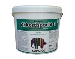 Caparol Akkordspachtel finish Финишная шпаклевка