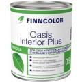 Finncolor Oasis Interior Краска (база А) для стен и потолков в сухих помещениях