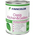 Finncolor Oasis Kitchen&Gallery Краска для стен и потолков особо устойчивая к мытью и истиранию