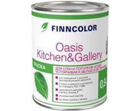 Finncolor Oasis Kitchen&Gallery (база А) Краска для стен и потолков особо устойчивая к мытью и истиранию