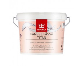 Tikkurila Paneeli-Assa Titan / Тиккурила Панелли-Ясся Титан лак для светлых пород дерева