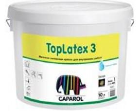 Caparol Toplatex 3/Капарол Топлатекс 3 Латексная краска