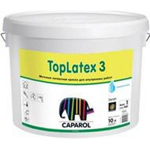 Caparol Toplatex 3/Капарол Топлатекс 3 Латексная краска (База3)